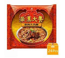 24 Pcs  - Uni-President Chili Beef Favor Instant Noodle 台灣 統一滿漢大餐 蔥燒牛肉麵 (24包)