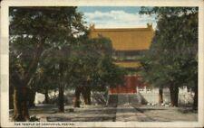 Peking China Beijing - Temple of Confucious c1920 Postcard #2