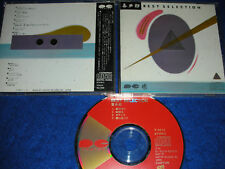 CD Best Selection P-3012 CANYON records 1985 JAPAN
