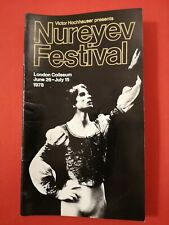 Nureyev Festival Romeo & Juliet. 1978 London Coliseum. Patricia Ruanne