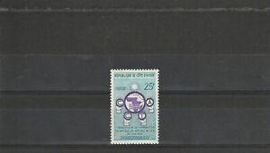 Ivory Coast 1960  10th Anniversary Single Value Mint Hinged scan 1745