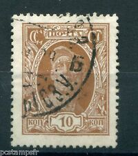 RUSSIE, RUSSIA 1927-28, timbre 398, METIERS, OUVRIER, oblitéré, VF used stamp