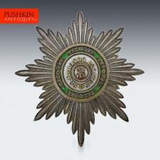 More details for antique 20thc russian silver & enamel st.stanislaus breast star c.1900