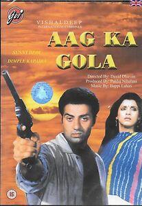AAG KA GOLA - BRAND NEW BOLLYWOOD DVD - ENGLISH SUBTITLES