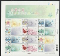 China Hong Kong 2019 Mini S/S Heartwarming Special Stamp 心思心意