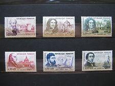 FRANCE neufs n° 1257 à 1262  CELEBRITES AVEC SURTAXES