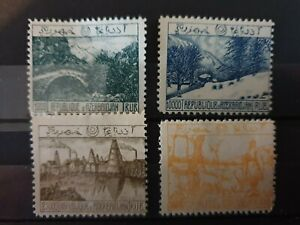 Azerbaijan 1922  pictorials  4 stamp set MH