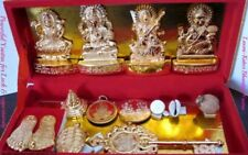 Sri Dhan Laxmi Kuber Bhandari Yantra Sarv Samridhi Sarv Dosh Nivaran