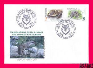 TRANSNISTRIA 2021 Nature Fauna Animals Mammals Bat & Wild Forest Cat FDC