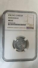 China Manchukuo 5 Fen Aluminium, KT 8  / 1941, NGC MS 62