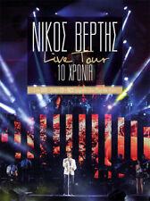 Nikos Vertis - Live Tour 10 Years [2CD+DVD]