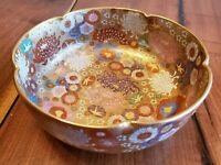 "7"" Japanese Satsuma Lobed Bowl Thousand Flower Pattern 1920"
