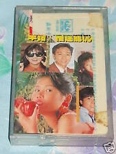 1980s Hokkien / Chinese cassette *Free Postage