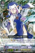 Cardfight Vanguard Japanese BT01/S06 Battle Sister Cocoa SP