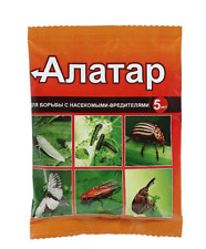 Plant protection product Alatar 5 ml