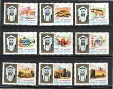 KL5753 MNH 1964 Umm Al Qiwain #1-9 9 Diff. Wild Animals Saltwater Fish & Sheik