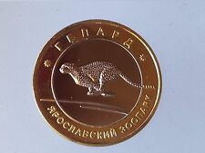 Souvenir bimetallic token coin animal Jaguar  Yaroslavl zoo Russia