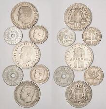 MONETE MONDIALI ( Lotto FD.170) GREECE coins lot / 7 pcs.