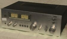 AIWA 8300 Stereo Integrated Amplifier - Has Pre-Amp Section - Vintage - 240V