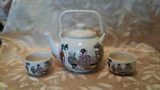 Japanese Ivory Color w/ Woman & Scroll Design Teapot w/ Lid & Two Matching Cups