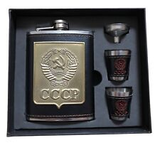 8 Oz Hip Flask USSR Russian Cups Set Stainless Steel Shot Glasses Picnic Camping