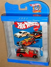 OLD NUMBER 5 - 1981, Red, Hot Wheels 30th ANNIVERSARY, 1:64, NEW in Sealed Box!