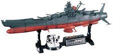 Popinika soul Space Battleship Yamato (resale) Bandai