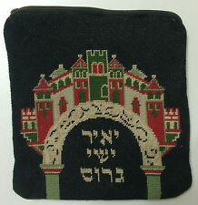 Judaica Tefillin Old bag / Only Bag / One item / Phylacteries Bag