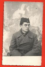 WWII PARTISAN WITH GLASSES and RED STAR on his CAP  COMMUNIST IDEOLOGIST TEACHER