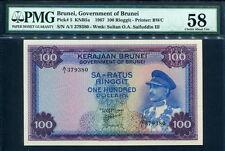 Brunei 1967, 100 Ringgit, P5, PMG 58 AUNC