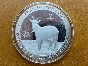 Baird & Co Year of the Goat 1 oz .9999 Silver Round