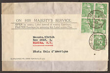 FRANCE / GREAT BRITAIN. 1949. OHMS OFFICIAL COVER USED IN FRANCE. POSTMARK - ROS