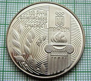 UKRAINE 1996 200000 KARBOVANTSIV, CENTENNIAL OF MODERN OLYMPICS, BU