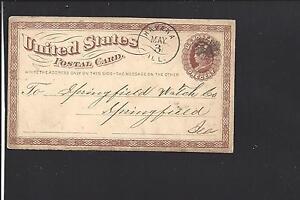 HAVANA, ILLINOIS GOVERNMENT POSTAL CARD,1875 MASON CO. /OP.
