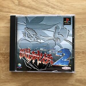 Battle Arena Toshinden 2 - Sony PlayStation 1 PS1 - Japan JPN - Complete Retro 2