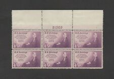 US SCOTT  # 738 - MNH - MOTHER'S DAY PLATE BKOCK OF 6 PERF 11 FLAT PLATE