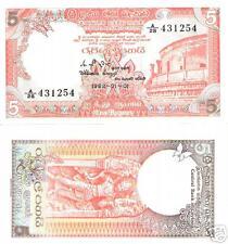 SRI LANKA 5 Rupee Banknote World Money Currency BILL Asia Note p91 1982 (Ceylon)