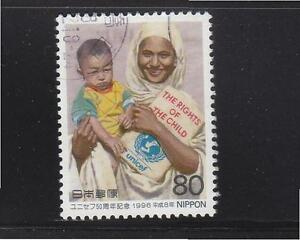 JAPAN 1996 50TH ANNIV. UNICEF COMP. SET OF 1 STAMP SC#2521 IN FINE USED CONDITIO