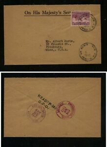 Newfoundland  official  cover with stamp  to  US  regis red  cancel 1941  MS0603