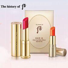 Thehistory of Whoo Mi Glow Lip Balm Gift Set Lip Glow (Rose)+ Lip Balm(Orange)