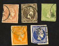 Greece Stamps Scott #43, 51, 53, 54 & 55  All:  Used, H