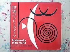 Japanese vintage book - YUSAKU KAMEKURA Works - Trade mark of the world (1956)