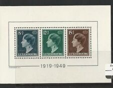 Luxembourg, Postage Stamp, #B151 Mint LH Sheet, 1949