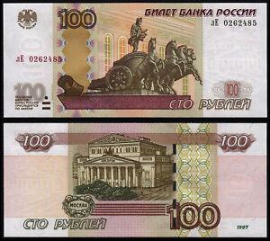 RUSSIA 100 RUBLES (P270c) 1997 (2004) UNC