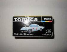 Tomica Return of Ultraman Jack: Mat-Vehicle 1/60 Mazda Cosmo Diecast Car Tomy