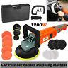 1200W Car Polisher Buffer Sander Variable Speed Polishing Machine Polish Wax Kit