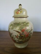 "Japanese Urn, Asian Vase, Vintage and in EXCELLENT Condition, 9"" Tall, Lovely"