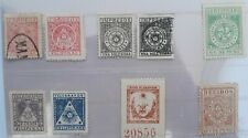 RARE 1896-98 Philippines Aguinaldo Govt postage stamps Mint / Used