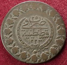 Turkey 5 Kurush 1223 Yr.25 (1832) (C0601)
