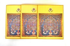 """36 PAPER INDIA GREETING CARDS BLANK INSIDE 36 CARD AND ENVELOPES: 7.5""""X7.5"""""""